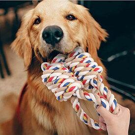 犬おもちゃ 犬用噛むおもちゃ玩具 犬ロープおもちゃ 中型犬 大型犬 ペット用 丈夫 天然コットン ストレス解消 運動不足解消 耐久性