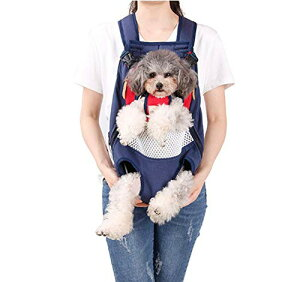 Eternal Wings ペット用 キャリーバッグ お出かけ便利 ペット用だっこひも ペットスリング 犬抱っこ紐 小型犬 中型犬 犬おんぶひも