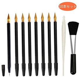 スクラッチアート 10本セット 黒8本+白1本+刷毛 極細 ペン スクラッチペン ペーパーアートツール スクラッチアートペン 入門 初心者