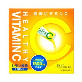 健康ビタミンC 60包 エル・エスコーポレーション商品合計5,000円(税抜)以上で送料無料【RCP】