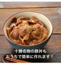 P5倍 十勝 ホエー豚 豚肉 詰め合わせセット (2kg×2セット)【 ホエイ豚 豚肉セット 豚モモ肉 豚肩肉 豚ひき肉 十勝 …
