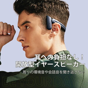 Mu6 Ring 空気伝導 ワイヤレス イヤースピーカー オープンイヤー式ヘッドセット 高音質 開放型 耳掛け 外音取込み 内蔵マイク 通話可能 スポーツ向け テレワーク オンライン授業 軽量 大容量