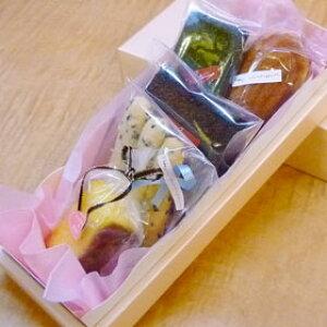 【セットでお得☆箱代無料】焼き菓子の¥1,000-おまかせギフトセット**冷蔵商品との同梱の場合、冷蔵便送料がかかります** 【楽ギフ_包装】