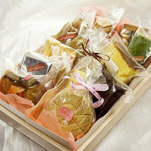 【セットでお得☆箱代無料】焼き菓子の¥3,000-おまかせギフトセット**冷蔵商品との同梱の場合、冷蔵便送料がかかります** 【楽ギフ_包装】