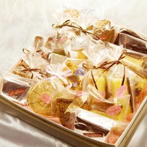 【セットでお得☆箱代無料】焼き菓子の¥4,000-おまかせギフトセット **冷蔵商品との同梱の場合、冷蔵便送料がかかります**【楽ギフ_包装】