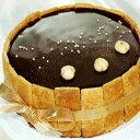 φ15cm チョコムース のケーキ☆プリンセス ショコラ 【 バナナ 】バースデーケーキ ホールケーキ 誕生日 【楽ギフ_包…
