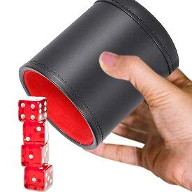 Bihako ダイスカップ ダイススタッキング サイコロカップ 19mm サイコロ 4個 マジック PU レザー