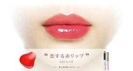 【オペラ(OPERA)】シアーリップカラー (101 レッド)