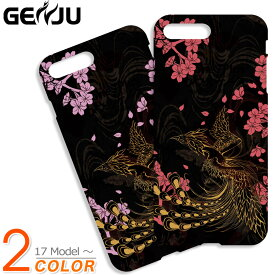 GENJU スマホケース 21春夏 鳳凰 和柄 スマートフォン カバー ケース iPhone 11 12 Pro mini Max XR XS X 5 / 5s / SE 6 / 6s 6 / 6s / 7 / 8 / SE2 6Plus / 6sPlus 7 / 8 / SE2 / 7Plus / 8Plus GALAXY S4 SC-04E S5 SCL23_SC-04F さくら 桜 ブランドsc-10