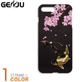 GENJU スマホケース 21春夏 鯉 桜 和柄 スマートフォン カバー ケース iPhone 11 12 Pro mini Max XR XS X 5 / 5s / SE 6 / 6s 6 / 6s / 7 / 8 / SE2 6Plus / 6sPlus 7 / 8 / SE2 / 7Plus / 8Plus GALAXY S4 SC-04E S5 SCL23_SC-04F さくら 花吹雪 ブランドsc-213