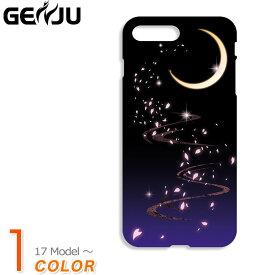 GENJU スマホケース 21 春 桜 月 和柄 スマートフォン ケース iPhone 11 12 Pro mini Max XR XS X 5 / 5s / SE 6 / 6s 6 / 6s / 7 / 8 / SE2 6Plus / 6sPlus 7 / 8 / SE2 / 7Plus / 8Plus GALAXY S4 SC-04E S5 SCL23_SC-04F さくら サクラ 三日月 桜吹雪 ブランドsc-260