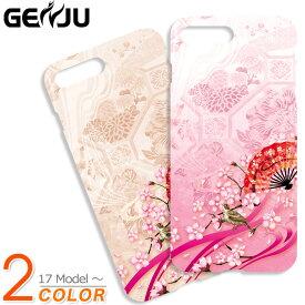 GENJU スマホケース 21春夏 桜 扇子 雲雀 和柄 スマートフォン カバー ケース iPhone 11 12 Pro mini Max XR XS X 5 / 5s / SE 6 / 6s 6 / 6s / 7 / 8 / SE2 6Plus / 6sPlus 7 / 8 / SE2 / 7Plus / 8Plus GALAXY S4 SC-04E S5 SCL23_SC-04F さくら サクラ 日本 ブランド