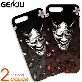 GENJU スマホケース 21春夏 般若 和柄 桜 スマートフォン カバー ケース iPhone 11 12 Pro mini Max XR XS X 5 / 5s / SE 6 / 6s 6 / 6s / 7 / 8 / SE2 6Plus / 6sPlus 7 / 8 / SE2 / 7Plus / 8Plus GALAXY S4 SC-04E S5 SCL23_SC-04F さくら 鬼 ブランドsc-98