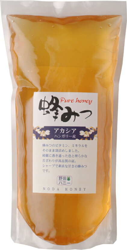 <純粋蜂蜜>世界のはちみつ アカシア1000g袋<ハンガリー産>