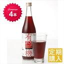 美味しすぎるオーガニックストレート!野田ハニーざくろジュース100% 710ml×4本セット定期購入