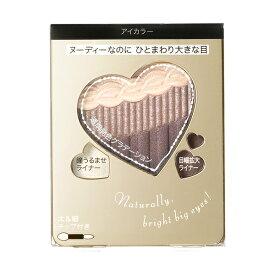 資生堂 インテグレート ヌーディーグラデアイズ GY855 3.3g