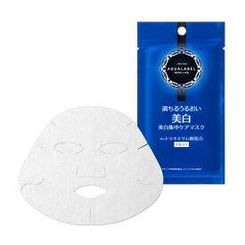 資生堂 アクアレーベル リセットホワイトマスク <1枚入り> 18mL×1枚