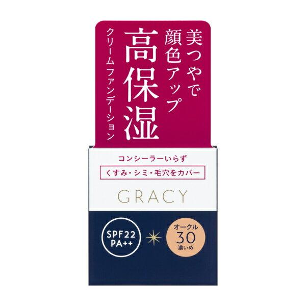 資生堂 インテグレート グレイシィ モイストクリーム ファンデーション オークル30 25g