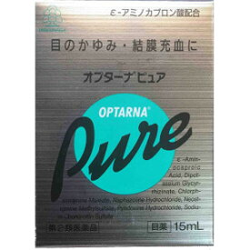 【第2類医薬品】「定形外送料無料」「ポイント15倍」湧永 オプターナピュア 15mL