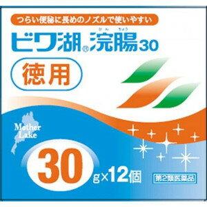【第2類医薬品】AJD ビワ湖浣腸 30g×12個入