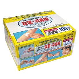 【第3類医薬品】AJD 使いきり清潔パック 殺菌・消毒綿 ステリコットα 100包