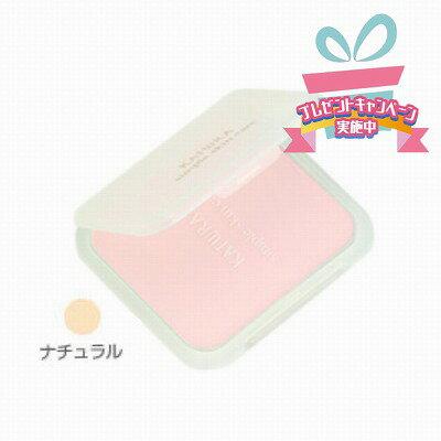 「プレゼント対象商品(A)」カツウラ プレスパウダーA ナチュラルレフィル(化粧品)