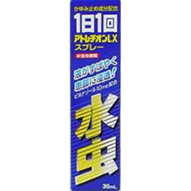 【第2類医薬品】「定形外送料無料」AJD アトレチオンLXスプレー 30mL(水虫薬)