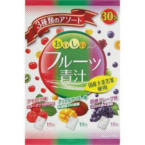 「ポイント15倍」AJD おいしいフルーツ青汁 30包(3種類のアソート(アセロラ・アップルマンゴー・巨峰グレープ))