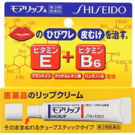 【第3類医薬品】「定形外送料無料」「ポイント15倍」AJD 資生堂薬品 モアリップA 8g(医薬品のリップクリーム)