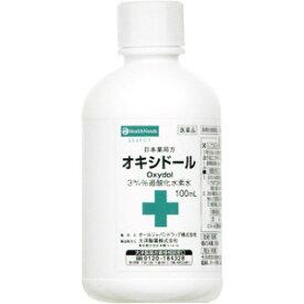【第3類医薬品】AJD 日本薬局方 オキシドール 100mL(傷の消毒・洗浄)
