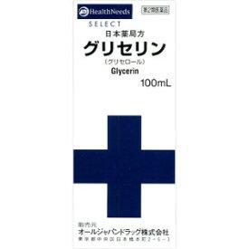 【第2類医薬品】AJD 日本薬局方 グリセリン 100mL(グリセロール)