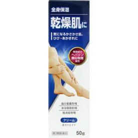 【第2類医薬品】「定形外送料無料」AJD マーカムHPクリーム 50g(アットノンと同処方)