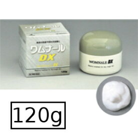 【第3類医薬品】「ポイント10倍」ゼリア ワムナールDX 120g