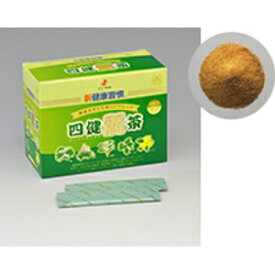 「2個なら送料無料」「ポイント15倍」ゼリア 新健康習慣 四健麗茶 60包(健康食品)