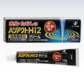 【第(2)類医薬品】「ポイント10倍」ゼリア バリアクトHi2クリーム 15g