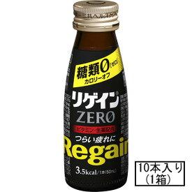 第一三共 リゲインZERO 50mL×10本(指定医薬部外品)