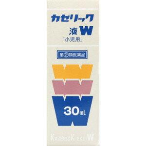 【第(2)類医薬品】AJD カゼリック液W「小児用」 30mL(こども用かぜ薬)