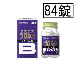 【第(2)類医薬品】エスエス エスエスブロン錠 84錠