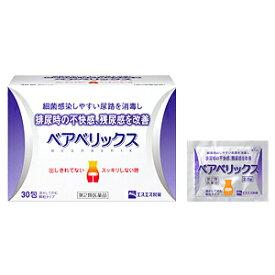 【第2類医薬品】エスエス ベアベリックス 30包