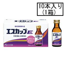 エスエス エスカップE 100mL×10本(指定医薬部外品)