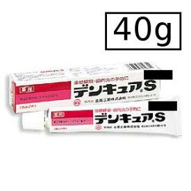 全薬 デンキュアS 40g(医薬部外品)