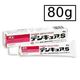 全薬 デンキュアS 80g(医薬部外品)