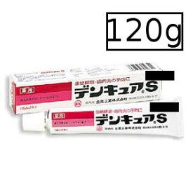 全薬 デンキュアS 120g(医薬部外品)