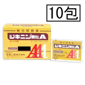 【第(2)類医薬品】全薬 ジキニン顆粒A 10包