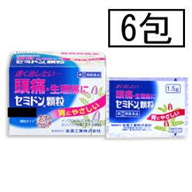 【第(2)類医薬品】全薬 セミドン顆粒 6包