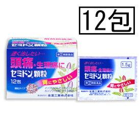 【第(2)類医薬品】全薬 セミドン顆粒 12包