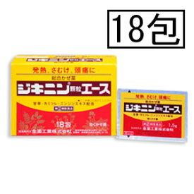 【第(2)類医薬品】全薬 ジキニン顆粒エース 18包