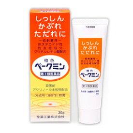【第3類医薬品】全薬 橙色ペークミン 30g