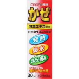 【第(2)類医薬品】AJD 小児用セイヨン内服液 30mL(こども用かぜ薬)