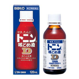 【第(2)類医薬品】サトウ トニン咳どめ液D 120mL